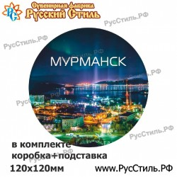 """Магнит """"Чернь 2-х ур._01"""""""