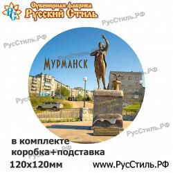 """Магнит """"Чернь АвтоНомер_01"""""""
