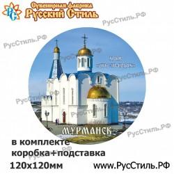 """Магнит """"Чернь Береста_03"""""""