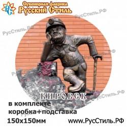"""Магнит """"Чернь Рубль большой_01"""""""
