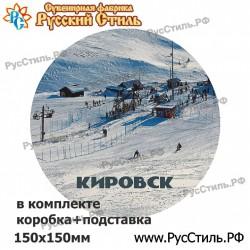 """Магнит """"Чернь Рубль малый_01"""""""
