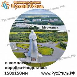 "Магнит ""Щекино 2-х ур._01"""