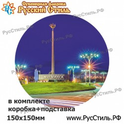 "Магнит ""Щекино 2-х ур._02"""