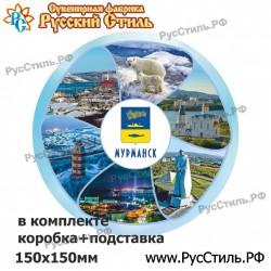 "Магнит ""Щекино 2-х ур._03"""