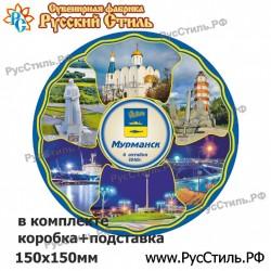 "Магнит ""Щекино 2-х ур._04"""