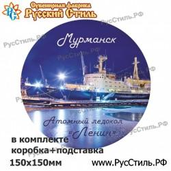 """Магнит """"Ясногорск 2-х ур._01"""""""