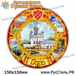 """Магнит """"Ясногорск 2-х ур._03"""""""