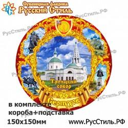 """Магнит """"Ясногорск Акрил_06"""""""
