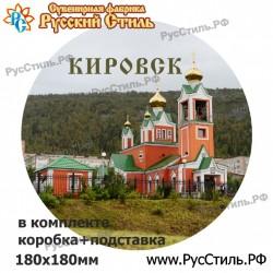 """Магнит """"Ясногорск полистоун фигурный_01"""""""