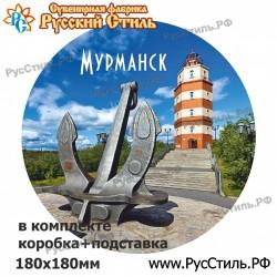 """Магнит """"Ясногорск Рубль большой_01"""""""