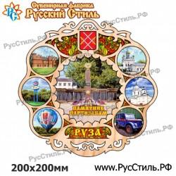 """Тарелка деревянная Большая """"Плавск_01"""""""