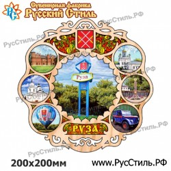 """Тарелка деревянная Большая """"Суворов_01"""""""
