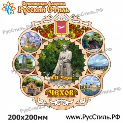 """Тарелка деревянная Большая """"Щекино_01"""""""