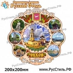 """Тарелка деревянная Большая """"Ясногорск_01"""""""