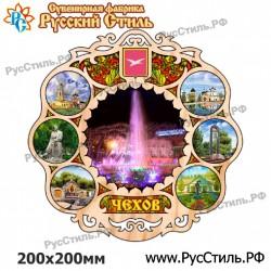 """Тарелка полистоун объемный 100 """"Суворов_01"""""""