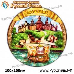 """Тарелка прямая печать 150 """"Суворов_02"""""""