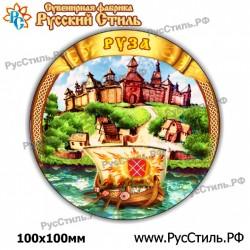 """Тарелка прямая печать 150 """"Узловая_01"""""""
