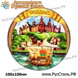 """Тарелка с прямой печать. 150 стар.""""Щекино_02"""""""