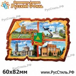 """Календарь деревянный малый """"Орел_01"""""""