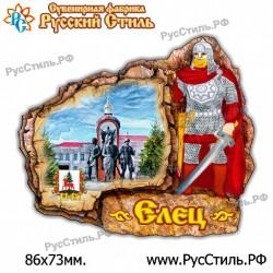 """Тарелка стеклянная 200 """"Узловая_02"""""""