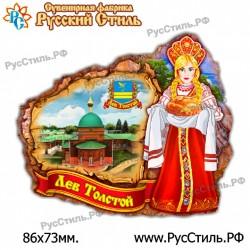 """Календарь деревянный малый """"Волоколамск_01"""""""
