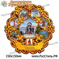 """Магнит """"Видное Береста_01"""""""