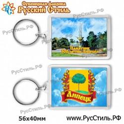 """Магнит """"Видное Береста_07"""""""