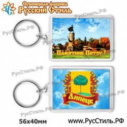 """Магнит """"Видное Книжечка_01"""""""