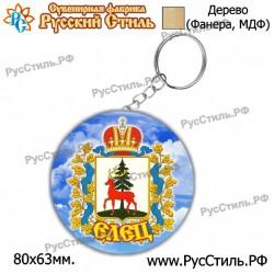 """Магнит """"Видное Книжечка_02"""""""