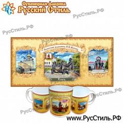 """Магнит """"Видное Рубль большой_01"""""""