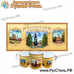 """Магнит """"Видное Рубль малый_01"""""""