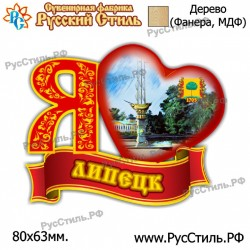 """Магнит """"Видное Тарелка керамика_04"""""""