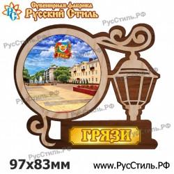 """Магнит """"Волоколамск 2-х ур._02"""""""