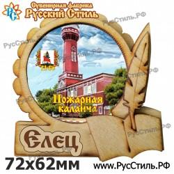 """Магнит """"Волоколамск рубль большой_01"""""""