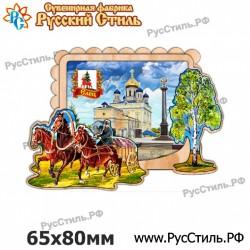 """Магнит """"Волоколамск Тарелка деревянная малая_01"""""""