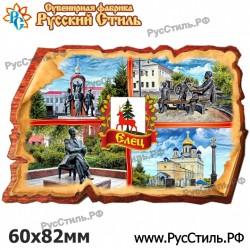 """Магнит """"Подольск АвтоНомер_01"""""""