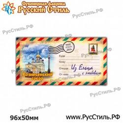 """Магнит """"Подольск Рубль большой_01"""""""