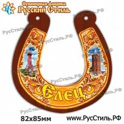 """Магнит """"Подольск Рубль малый_01"""""""