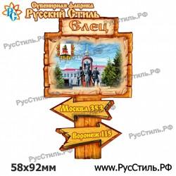 """Магнит """"Серпухов 2-х ур._05"""""""