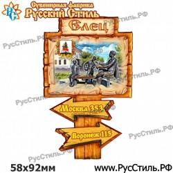 """Магнит """"Серпухов 2-х ур._06"""""""