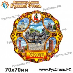 """Магнит """"Серпухов Береста_03"""""""