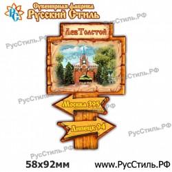 "Магнит ""Серпухов Полистоун плакетка_01"""