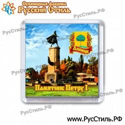 "Магнит ""Серпухов Тарелка керамика_01"""