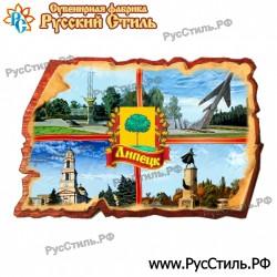 "Магнит ""Серпухов Тарелка керамика_02"""