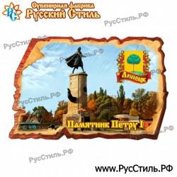 "Магнит ""Серпухов Тарелка керамика_03"""