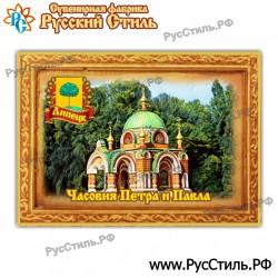 """Магнит """"Чехов 2-х ур._05"""" с гравировкой"""