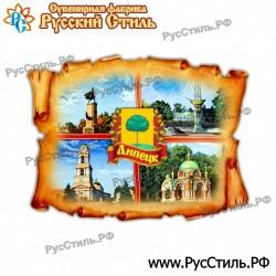 """Магнит """"Чехов 2-х ур._06"""""""