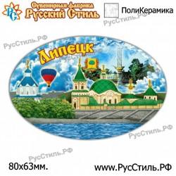 "Магнит ""Чехов Акрил_05"""