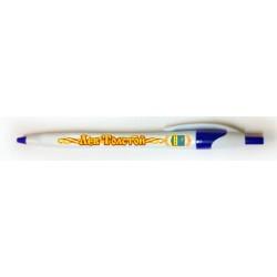 """Магнит """"Чехов полистоун картина_01"""""""