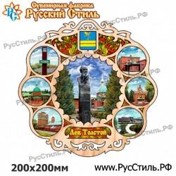 "Тарелка 200 ""Серпухов_14"""